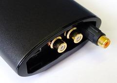 Meridian Director SPDIF adapter