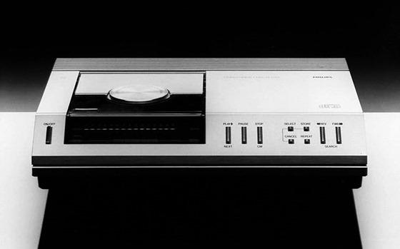 Philips CD-100