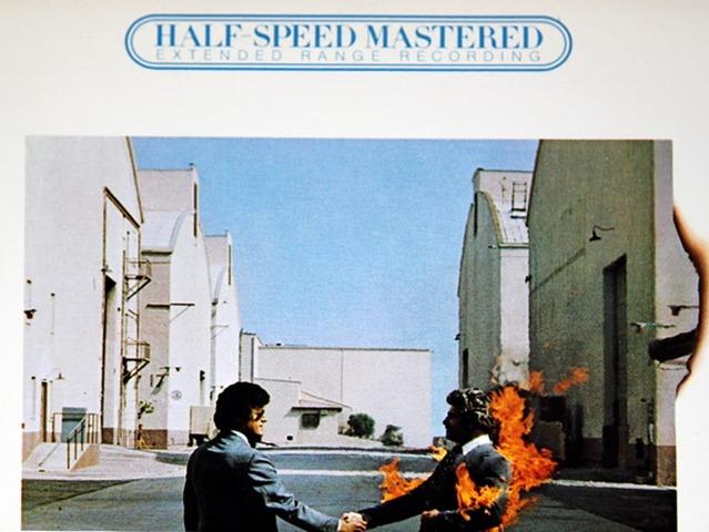 half-speed mastered